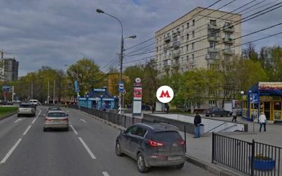 Ремонт холодильников у метро Академическая