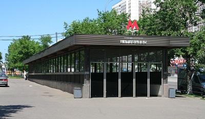 Ремонт холодильников у метро Алтуфьево