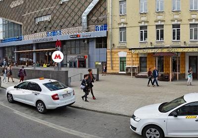 Ремонт холодильников у метро Чеховская