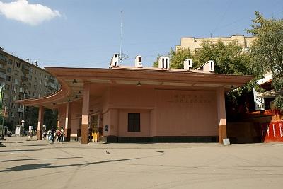 Ремонт холодильников у метро Красносельская