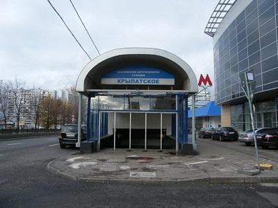 Ремонт холодильников у метро Крылатское