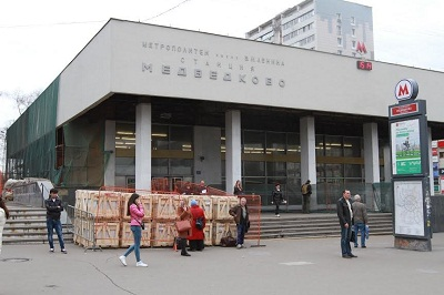 Ремонт холодильников у метро Медведково