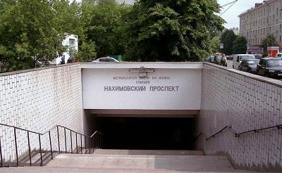 Ремонт холодильников у метро Нахимовский проспект