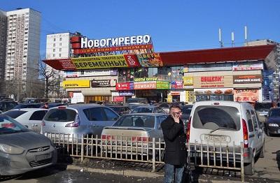 Ремонт холодильников у метро Новогиреево