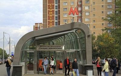 Ремонт холодильников у метро Новокосино