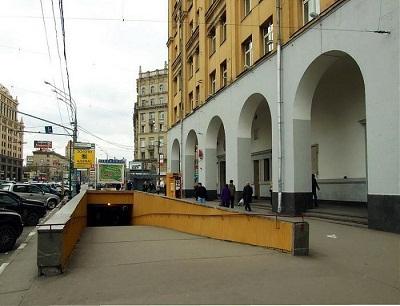 Ремонт холодильников у метро Павелецкая