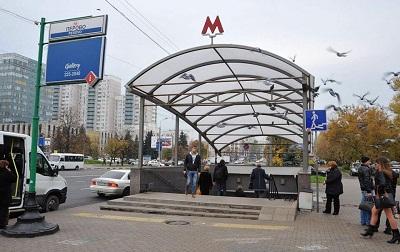 Ремонт холодильников у метро Перово