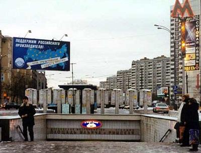 Ремонт холодильников у метро Площадь Ильича