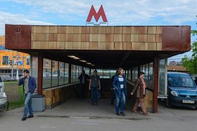 Ремонт холодильников у метро Пражская