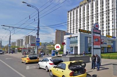 Ремонт холодильников у метро Проспект Вернадского