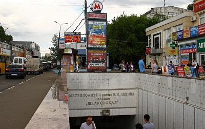 Ремонт холодильников у метро Щелковская