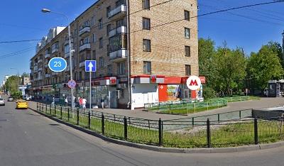 Ремонт холодильников у метро Сходненская