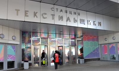 Ремонт холодильников у метро Текстильщики