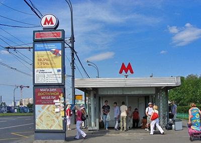 Ремонт холодильников у метро Юго-Западная