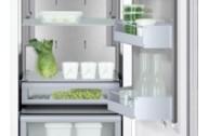 Ремонт холодильника без морозильника GAGGENAU
